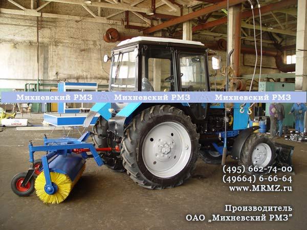 Трактор коммунальный: Коммунальная универсальная уборочная.
